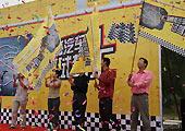 第二届汽车月现场开幕仪式