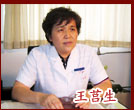 北京中医医院院长 王莒生