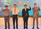2009中国(成都)车市总评榜颁奖现场