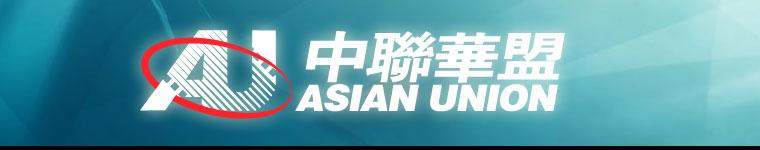 北京中联华盟文化传媒投资有限公司