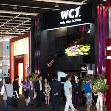 WCJ,荣昌国际,香港国际珠宝展