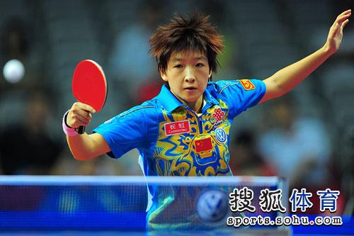 女乒世界杯刘诗雯先失一局 刘诗雯自信越打越好