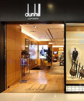 Alfred Dunhill上海旗舰店