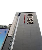 广百中怡店
