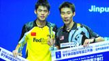 2009中国羽毛球公开赛