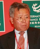 北京国际金融论坛,2009北京国际金融论坛,北京国际金融论坛,国际金融论坛,金融论坛