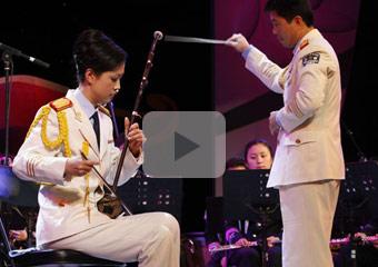 二胡与管乐队《红梅赞》-为祖国放歌 2009年全国公安系统文艺汇演