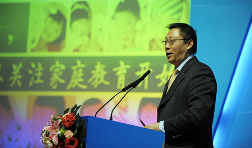新东方教育科技集团常务副总裁,周成刚,新东方家庭教育高峰论坛