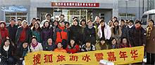 冰雪嘉年华第二站:红栌温泉免费泡