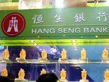 恒生银行,金博会,上海金博会,2009年第7届上海理财博览会