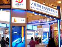 上投摩根,金博会,上海金博会,2009年第7届上海理财博览会