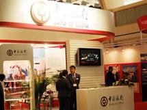 中国银行,金博会,上海金博会,2009年第7届上海理财博览会