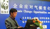 坎昆气候大会 企业应对气候变化的机遇与挑战论坛