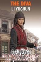 《十月围城》精美海报
