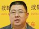 上海华普销售公司总经理张洪岩