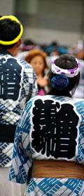 日本举行祭祀活动