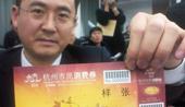 中国经济艰难转身