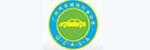 广州汽车销售行业协会