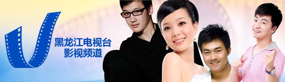 深圳卫视电视剧场