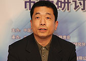 中国汽车流通协会副秘书长 沈荣