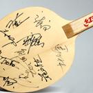 刘国梁 冠军签名乒乓球拍