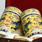陈建斌 大红袍精品茶盒