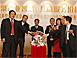 2010中国汽车服务营销峰会