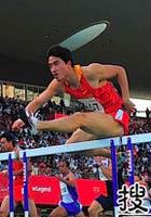 刘翔,古巨基,刘翔夺冠,东亚运动会