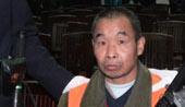 2006邱兴华杀人案