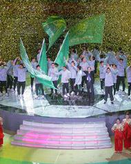 国安夺冠庆典