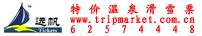 北京旅游特价门票
