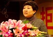搜狐汽车事业部互动中心总监 李兵