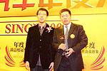 2009搜狐汽车年度大选