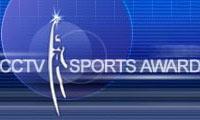 2001中国电视体育奖