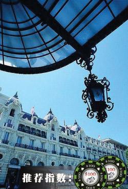 巴黎大酒店 酒店房间号码也是赌博工具