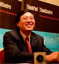 联想CEO杨元庆讲话