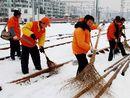 京九铁路打冰扫雪保畅通