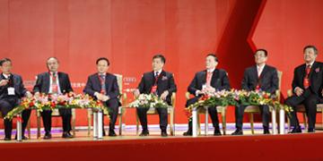 2009第一财经金融峰会