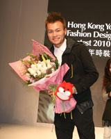 香港青年时装设计家创作表演赛