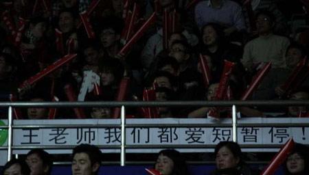 01-王老师,我们都爱短暂停