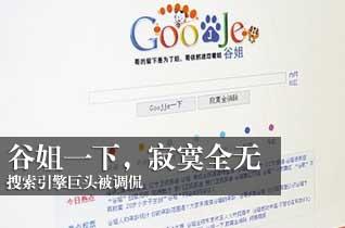 http://cul.sohu.com/20100210/n270172402.shtml