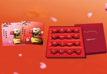 东荟城名店仓二十多个名牌用折扣和你拜年