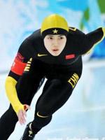 温哥华冬奥会,王北星,女子速滑