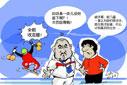 王濛短道速滑女子1000米夺金