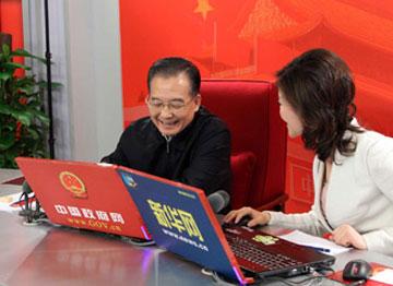 两会,2010两会,经济危机,温家宝与网友在线交流