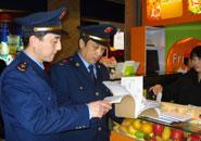 2010两会,食品安全,应急方案出台