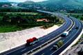 国家投资1.8万亿用于基础设施建设