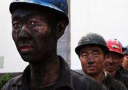 山西煤炭行业重组