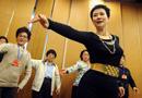 李鹏女儿跳拉丁舞