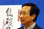 中国法学会环境资源法学研究会副会长周珂